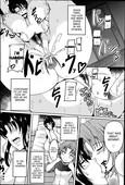 [Matsumoto Katsuya] Abunai go Houbi | Dangerous Reward