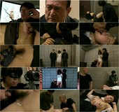 Jav Rape - 4.part2.rar