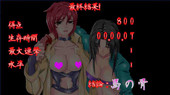 Colosseoda – Kunlun Futa fighter versus gang