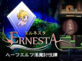 DenCC – Ernesta The Half Elf Slayer of Evil