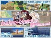 Toro Toro Resistance – Monmusu Quest! Paradox RPG Ver1.20