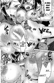 [Wamusato Haru] Kimotta-Mom