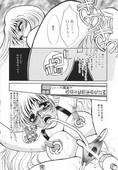 [Umino Yayoi] Hentai Inran Transformation Lewdness