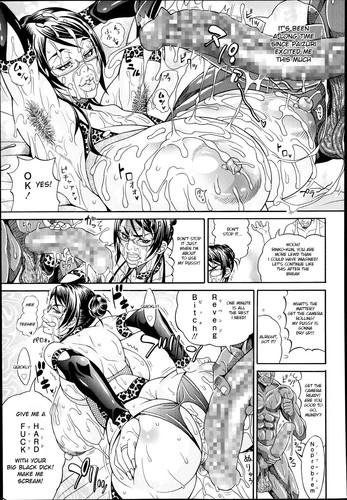 [Andou Hiroyuki] Attractive Mature Lady Rinko