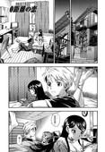 [Fukudahda] 0 Kyori no Koi   0-Distance Love