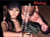 Zero-One –  Rising