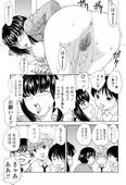 [Hiryuu Ran] Mamama Shokai Genteiban