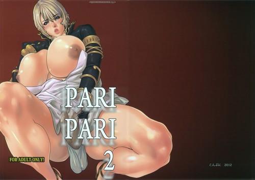 [Konbuni (Tororo Konbu)] TERA - PARI PARI 2 (English Hentai)