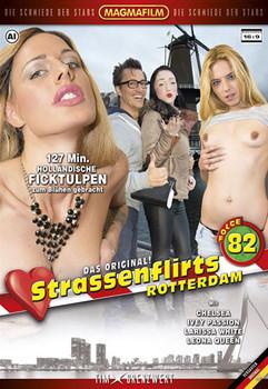 Strassenflirts 82 - Rotterdam (2016)