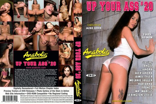 The Up Your Ass series is one of the most demanding sexual challenges a girl can subject herself to.