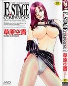 [Kusahara Kuuki] E.STAGE COMPANIONS