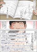 [Haruharu Dou] Aitsu, Kotoware nai kara.. Vol. 4 [Digital]