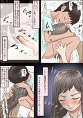 [Haruharu Dou] Aitsu, Kotoware nai kara.. Vol. 3 [Digital]