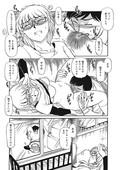 [Fuijisawa Tatsurou] Jukujobo no Biniku ni Meromero