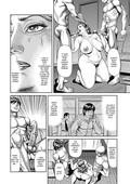 [Senor Daietsu] Kyonyuu Jukubo no Abunai Kaikan CH. 1 - 4