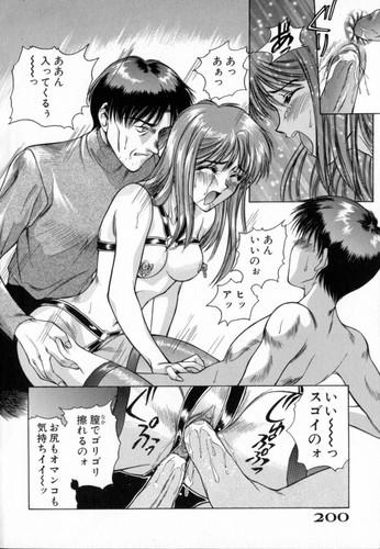 [Yumesaki Sanjuro] Blue Shangri-La