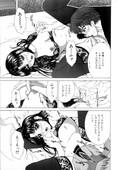 [Ueno Naoya] Delicious Body