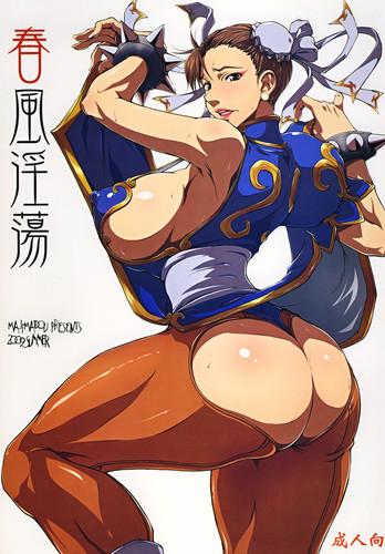 [Majimadou (Matou)] Street Fighter - Shunpuuintou (English Hentai)