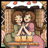 [Dr.BUG] HANSEL AND GRETEL
