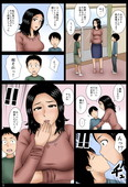 HENTAI - MOM AND SON JAPANESE
