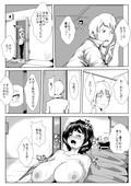 [AKYS Honpo] Haha no Himitsu no Jouji