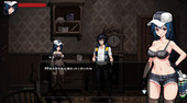 Alibi – Mansion jap