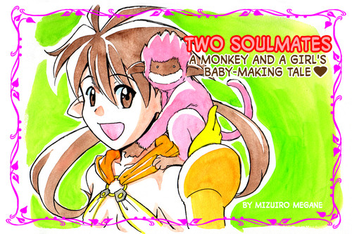 [pink-noise (Mizuiro Megane)] Queen's Blade - Love Blade -Two Soulmates- A Monkey and a Girl's Baby-Making Tale Love Blade ~Futari wa Nakayoshi~ Shoujo to Osaru no Kodukuri Nikki (English Beastiality Hentai Manga Doujinshi)