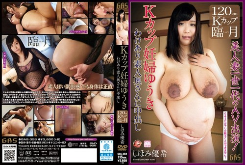 [GAS-358] Shihomi Yuuki – K Cup Pregnant Women Divided Pies To Amateur Wife