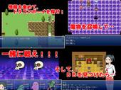 Potepotemura – Yurukei Bitch Kuzuha's Lax Quest For Sperm Ver1.1