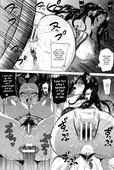 [Yokkora] Bubbly Bodycon Onee-san (ANGEL Club 2015-07)