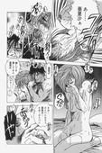[The Seiji] Gokujou Mushi Purin