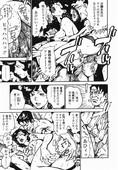 [Sei Yamagata & Ace Hayakawa] Graduation