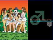 Tetratech – Private Garden Platinum Pack 1-3