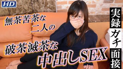 ガチん娘 gachi978 栄子 -実録ガチ面接92-